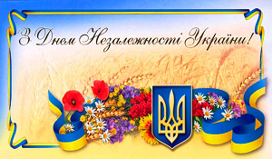 22.08.2017. Gala concert «I love my blossoming Ukraine»