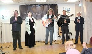 The Birthday of Vladimir Vysotsky in the ICF «Jewish Hesed «Bnei Azriel»
